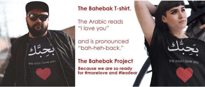 Bahebak Project
